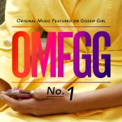 Omfgg_cover